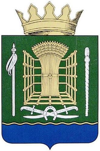 Kletsky District - Image: Coat of arms of Kletsky district