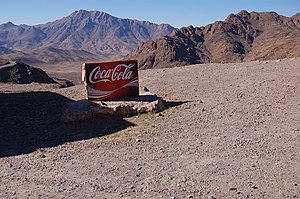 Cocacolonization - Coca-Cola advertising in High Atlas mountains of Morocco.