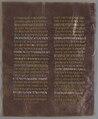 Codex Aureus (A 135) p062.tif