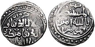 Jalal ad-Din Mingburnu - Dirham of Jalal ad-Din Mingburnu