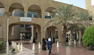 Kuwait University - College of Social Sciences