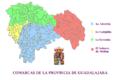 Comarcas de Guadalajara.PNG
