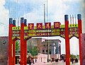 Congress building Nanking.jpg
