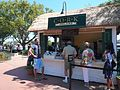 Cork Ireland Booth Epcot food and Wine Festival 2009 (3984482567).jpg