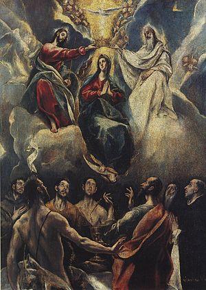Monastery of Santa María de Guadalupe - Image: Coronacion de la Virgen