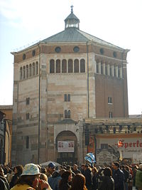 Cremona Baptistery