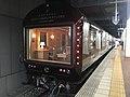 "Cruise train ""Seven Stars in Kyushu"" at Hakata Station 1.jpg"