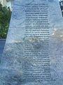 Cubana Flight 455 Memorial, Saint James, Barbados-west façade.jpg