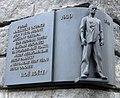 Czech resistance memorial.jpg