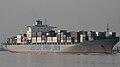 DAL Kalahari (ship, 2005) 001.jpg