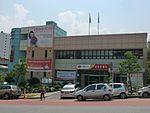 Danyang Post office.JPG