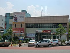Danyang Post office.JPG