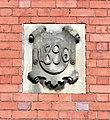 Date stone - 1896, Worcester Road, Malvern Link - geograph.org.uk - 1324965.jpg