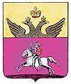 Daugavpils COA 1781.jpg