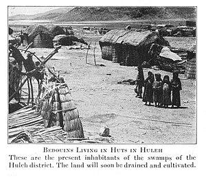 Al-Salihiyya - Image: Davis ii 001
