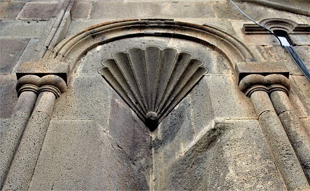 Decorative element of the Surp Grigor Church's v-shaped niche.jpg