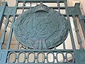 Decorative ironwork on security doors and windows, Family Services Building, 2015.JPG