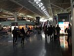 Departure lobby of Chubu Centrair International Airport 20150125-2.JPG