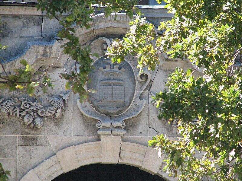 File:Detail of SACS sign above door.jpg