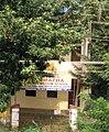 Devi Matha English Medium School, Pathanapuram.jpg