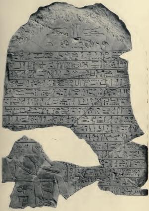 Dedumose I - Image: Djedhotepre Dedumose stele