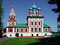 Dmitrij church Uglich 9696.jpg
