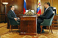 Dmitry Medvedev 29 May 2008-1.jpg