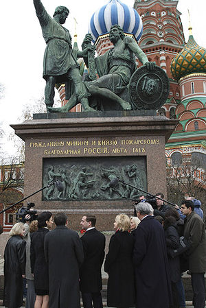 Unity Day (Russia) - Celebrations at the Monument to Minin and Pozharsky in Moscow, 2008