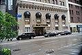 Downtown Minneapolis (9139766930).jpg