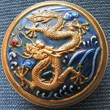 Dragon pillbox.jpg