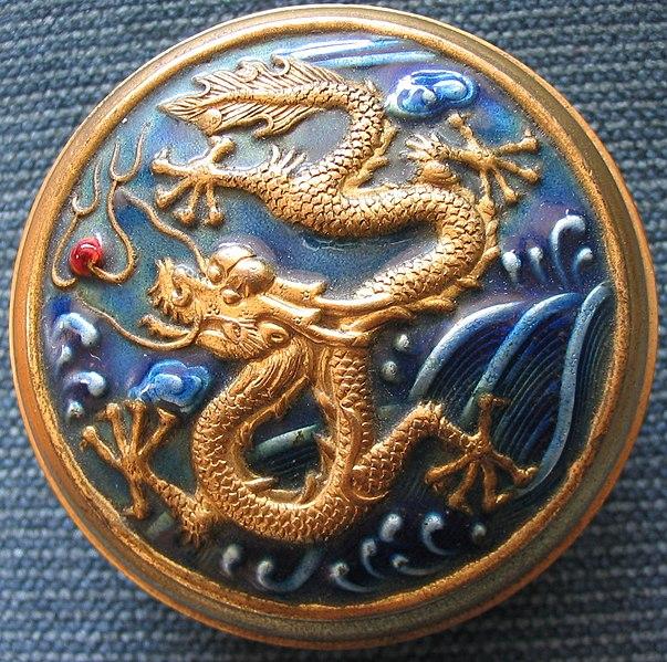 File:Dragon pillbox.jpg