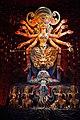 Durga Family - Chetla Agrani Club - Kolkata 2015-10-21 6432.JPG