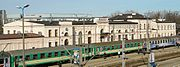 Bialystock railway station