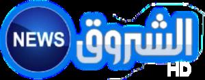 Echorouk Group - Image: ECHOUROUK NEWS