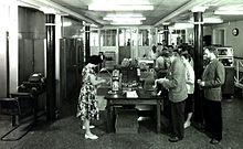 EDSAC 2