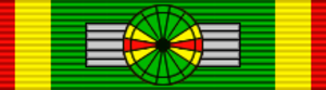 Order of the Republic (Egypt) - Image: EGY Order of the Republic Commander BAR