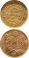Early 20 yens gold coinpng.PNG