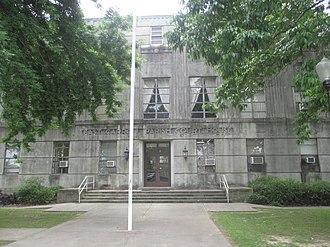 East Carroll Parish, Louisiana - Image: East Carroll Parish, LA, Courthouse IMG 7409