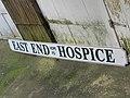East End Hospice - panoramio.jpg