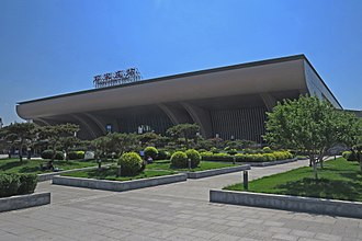 Shijiazhuang Railway Station - New Shijiazhuang Railway Station, which was completed in 2012.