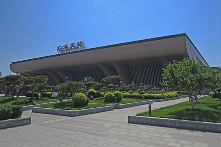 Shijiazhuang Railway Station Eastern facade of Shijiazhuang Railway Station (20160615145320).jpg