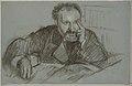 Edmond Duranty (1833–1880) MET DT234783.jpg