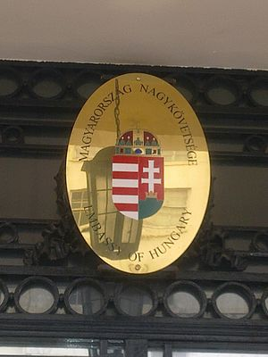 Embassy of Hungary, London - Image: Embassy of Hungary in London 2