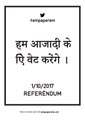 Empaperemhindi 02.pdf