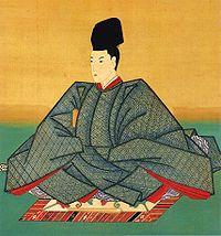 Emperor Sakuramachi Life | RM.