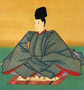 Emperor Sakuramachi - Sakuramachi