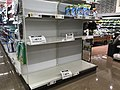 Empty shells in MaxValue Express Meinohama Station Shop.jpg