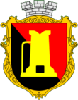 Coat of arms of Yenakiieve