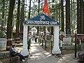 Enterance in tarkeshwar temple.JPG