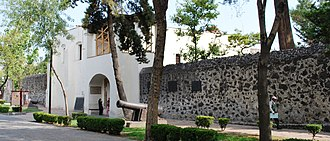 Museo Nacional de las Intervenciones - Main entrance to the museum/ex-monastery